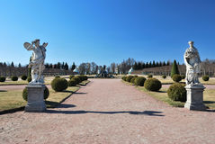 Peterhof. Upper Park Royalty Free Stock Photography