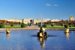 Peterhof, The Upper Park Stock Photo