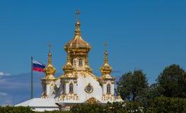 Peterhof Uroczysty pałac w St Petersburg zdjęcia stock