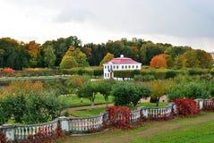 Peterhof. Venus Garden Stock Images