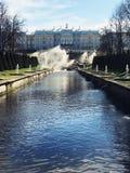 Peterhof widok zdjęcia stock