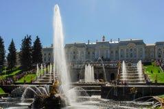 Peterhoff Palace - Saint Petersburg, Russia Royalty Free Stock Photo
