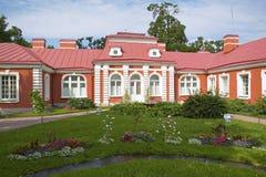 Peterhofpaleis, Heilige Petersburg, Rusland Stock Afbeelding