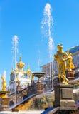 Peterhofpaleis (Petrodvorets) in Heilige Petersburg, Rusland Stock Afbeeldingen