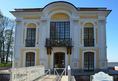 Peterhofs museum Royaltyfri Foto