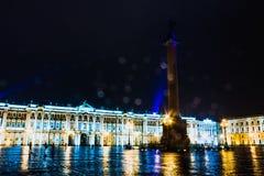 Petersburg fotografia royalty free