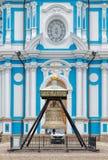petersburg bridżowy okhtinsky święty Russia Dzwon blisko Smolny katedry Zdjęcie Royalty Free