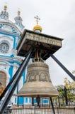 petersburg bridżowy okhtinsky święty Russia Dzwon blisko Smolny katedry Fotografia Stock