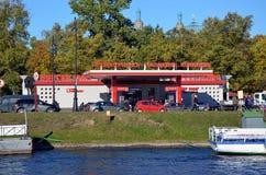 Petersburg Fuel Company. Saint-Petersburg Fuel Company, Russia Stock Image