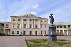 Petersburg Pavel ` s kasztelu fasada na kwadracie Zdjęcie Royalty Free
