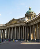 Petersburg Rosja, Czerwiec, - 02, 2016: Uroczysta Kazan katedra fotografia stock