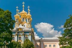 Petersburg, Rusland - Juni 29, 2017: Het Paleis van Katherine ` s in Tsarskoe Selo Pushkin Stock Afbeeldingen