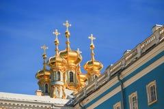 Petersburg, Rusland - Juni 29, 2017: Het Paleis van Katherine ` s in Tsarskoe Selo Pushkin Stock Foto