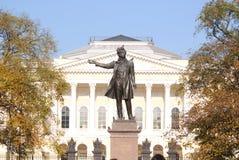 petersburg russia för stadsliggandemuseum ryss royaltyfria foton