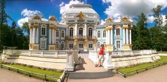 Petersburg, Russia - June 29, 2017: The Hermitage Pavilion in the Catherine Park. Petersburg, Russia - June 29, 2017: The Hermitage Pavilion in the Catherine Stock Photography