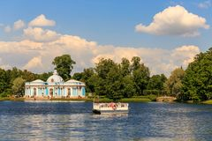 Petersburg, Russia - June 29, 2017: Tsarskoye Selo. The Hermitage pavilion in the Catherine Park. Royalty Free Stock Images