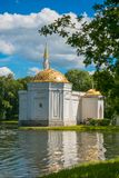 Petersburg, Russia - June 29, 2017: Turkish bath pavilion on in Tsarskoye Selo Pushkin, St.Petersburg, Russia. Petersburg, Russia - June 29, 2017: Turkish bath Stock Image
