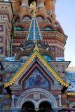 petersburg saint Den ortodoxa templet av uppståndelsen (Frälsare-på-Spilla-blod) Royaltyfri Bild