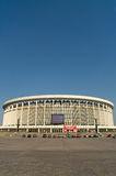The Petersburg Sports and Concert Complex Royalty Free Stock Photography