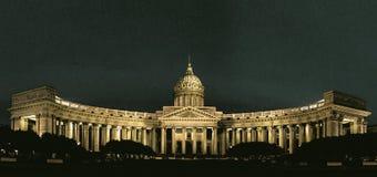 Petersburgo, Rússia - 29 de junho de 2017: Catedral de Kazan na noite foto de stock royalty free
