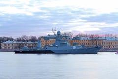 Petit bateau anti-sous-marin Photographie stock libre de droits