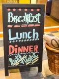 Petit déjeuner, déjeuner, dîner, de fin de nuit Photographie stock