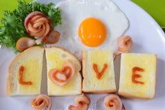 Petit déjeuner d'amour Images stock
