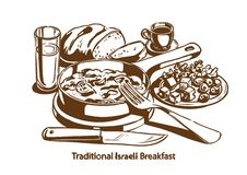 Petit déjeuner israélien traditionnel illustration libre de droits
