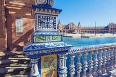 Petit groupe de Plaza de Espana Balustrade, Séville, Espagne Photos libres de droits