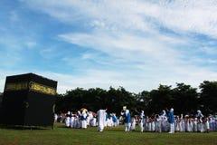 Petit hadj - près de kaaba Photographie stock
