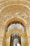 Petit Palace, Paris Royalty Free Stock Photos