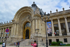 Petit Palais entrance Royalty Free Stock Photos