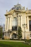 Petit Palais of Klein Paleis Stock Afbeeldingen