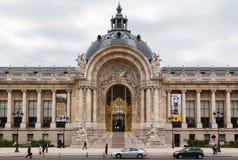 Petit Palais París Francia Fotografía de archivo libre de regalías