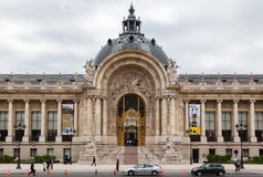 Petit Palais Paris France photographie stock libre de droits