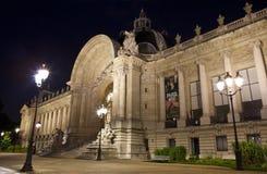 Petit Palais in Paris Stock Photography