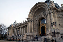 The Petit Palais (Small Palace) is a museum in Paris Royalty Free Stock Photography