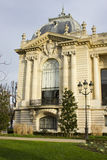 Petit Palais or Small Palace Stock Images