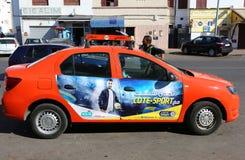 Petit taxi czekania klient przed Souk Al Fotografia Royalty Free