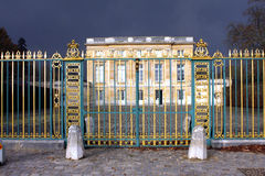 The Petit Trianon - Versailles Royalty Free Stock Photo