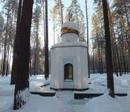 Petite église Photo stock