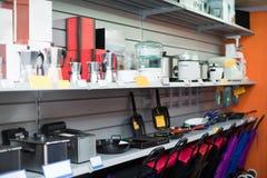 Petite section d'appareils électroménagers Photo stock