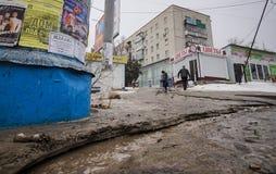 Petite ville russe Photo libre de droits