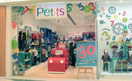Petits shop in hong kong Stock Photos
