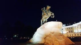 Petr 1 monumento Fotografía de archivo