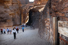 Petra在约旦哈希姆王国 免版税库存图片