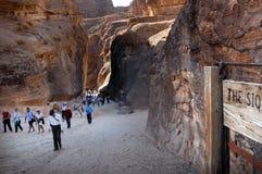 Petra в Иорданском Королевстве Стоковое Изображение RF