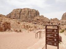petra canyon Immagini Stock Libere da Diritti