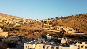 PETRA, Giordania - 2019-04-20 - orizzonte di ricerca al tramonto da destra a sinistra archivi video
