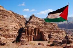 Petra - Jordan Stock Images